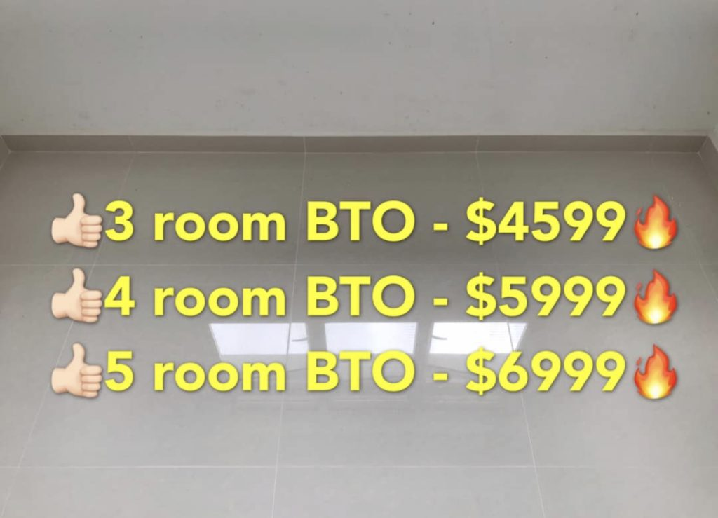 Bto Tiling Package